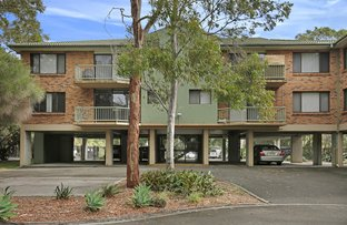 Picture of 1/14 Hindmarsh Avenue, North Wollongong NSW 2500