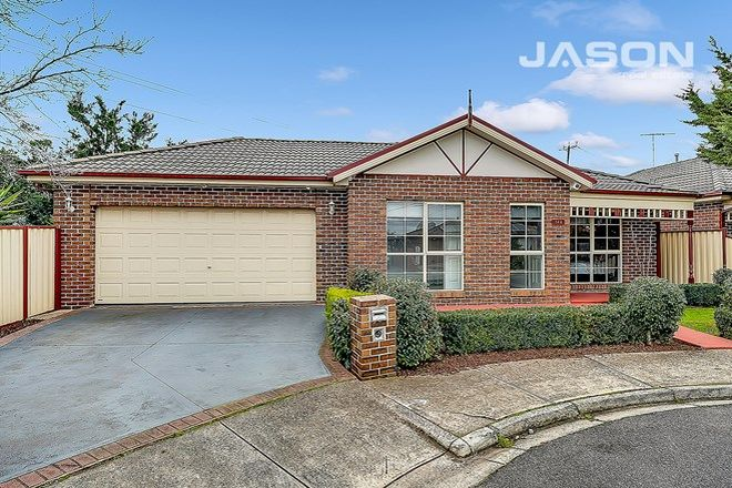 Picture of 144 Marshall Road, AIRPORT WEST VIC 3042