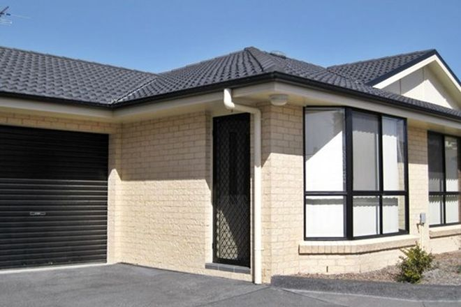 Picture of 3/27A Mitchell Street, MUSWELLBROOK NSW 2333