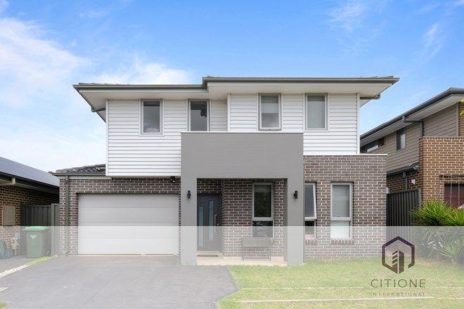 Picture of 42 Fanflower Avenue, DENHAM COURT NSW 2565
