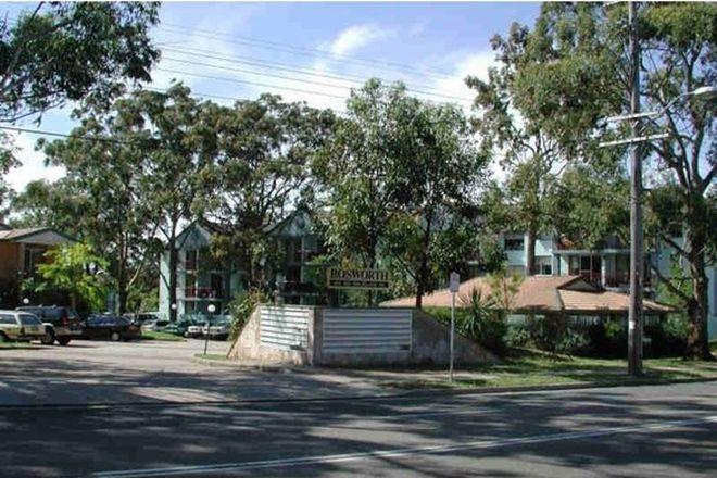 Picture of 59/188-190 Balaclava Road, MARSFIELD NSW 2122