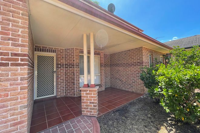 Picture of 1/20 Domenico Place, WEST HOXTON NSW 2171