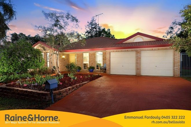 Picture of 5 Farmer Close, GLENWOOD NSW 2768