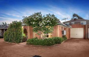 Picture of 7 San Marco Place, Mill Park VIC 3082