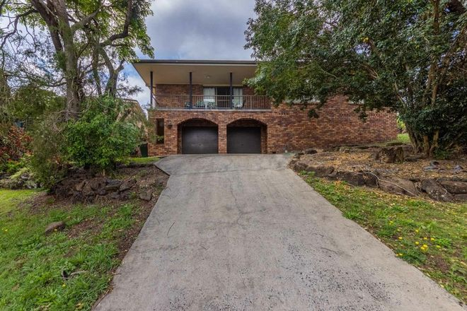 Picture of 3 Spring Grove Ct, GOONELLABAH NSW 2480