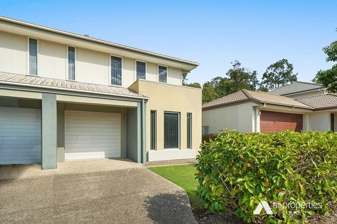 Picture of 3/6-8 Macquarie Way, BROWNS PLAINS QLD 4118
