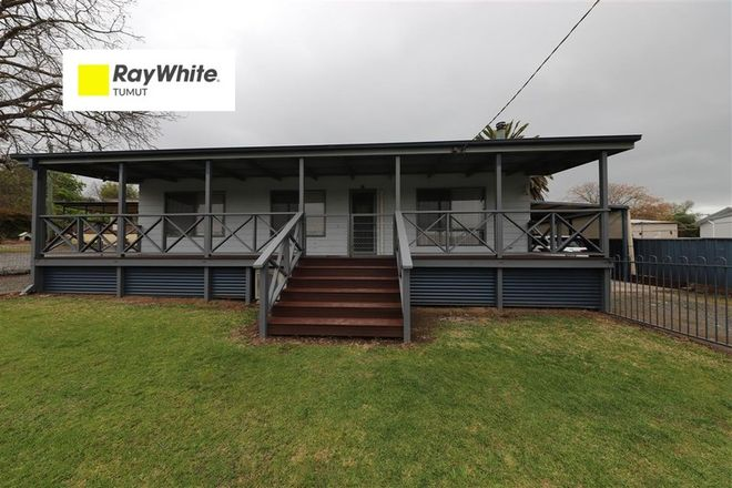 Picture of 75B Lynch Street, ADELONG NSW 2729