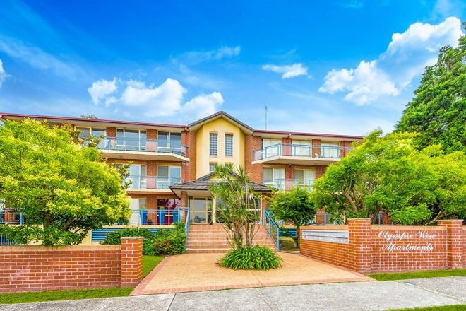 Picture of 4/13-17 Morrison Road, GLADESVILLE NSW 2111