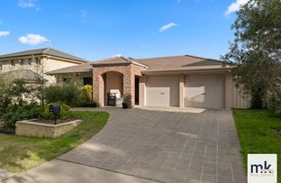 Picture of 253 Mount Annan Drive, Mount Annan NSW 2567