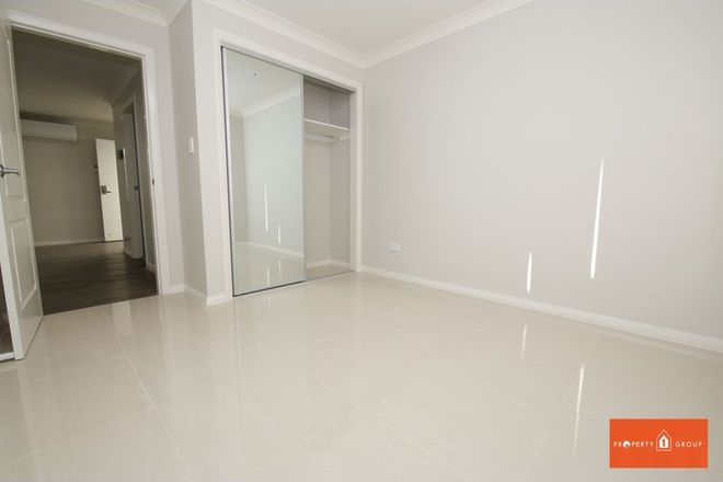 Picture of 7 Gowrie Street, THE PONDS NSW 2769