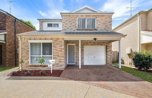 Picture of 5 Scarr Cottage Place, Blair Athol NSW 2560
