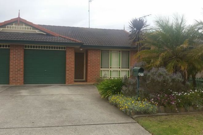 Picture of 2/313 COPPERFIELD DRIVE, ROSEMEADOW NSW 2560