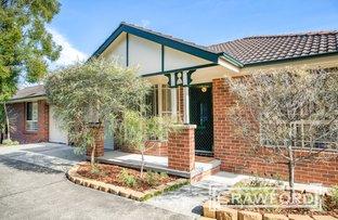 Picture of 2/16 Bambara Close, Lambton NSW 2299