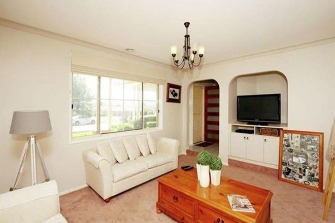 Picture of 115 Undurra Drive, GLENFIELD PARK NSW 2650