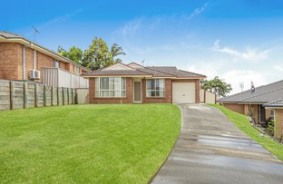 Picture of 2A Talavera Close, Raymond Terrace NSW 2324