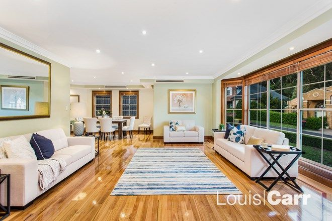 Picture of 6 Lynton Green, WEST PENNANT HILLS NSW 2125