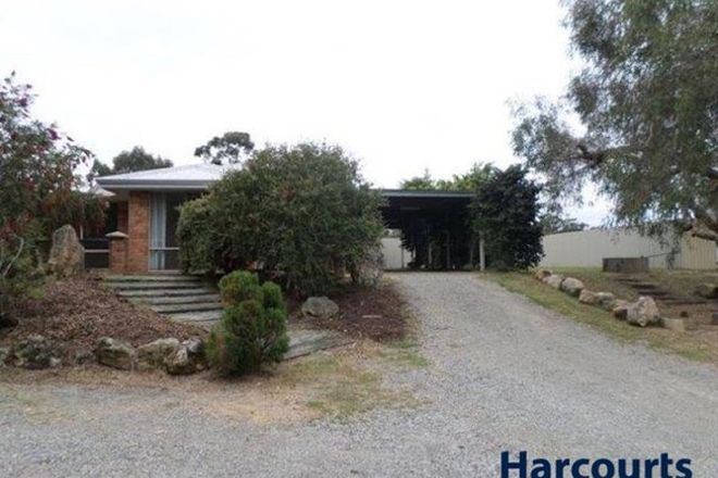 Picture of 57 Balannup Road, HARRISDALE WA 6112
