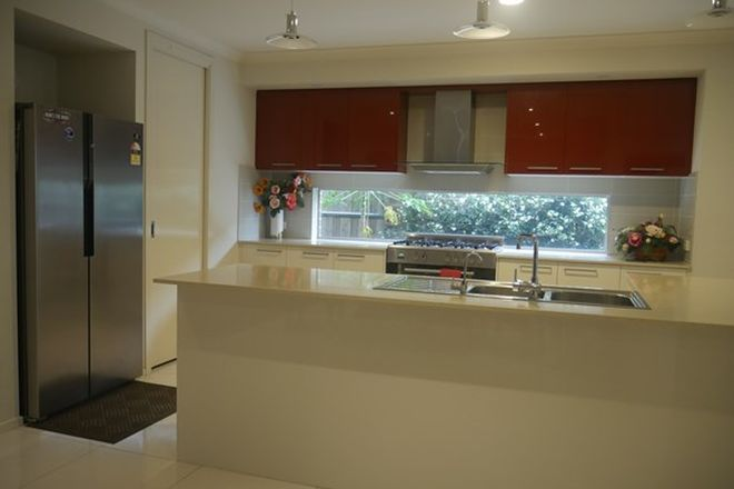 Picture of 5 Flow Street, THE PONDS NSW 2769