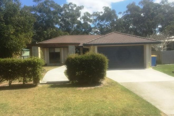 Picture of 40 Lindsay Cres, WARDELL NSW 2477