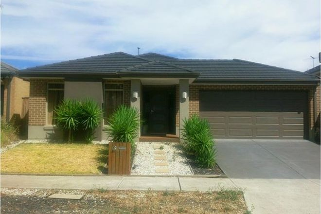 Picture of 40 Huntingfield Drive, SOUTH MORANG VIC 3752