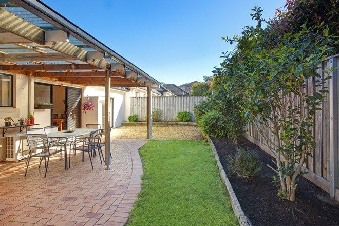 Picture of 2/2 Martha Street, BOWRAL NSW 2576