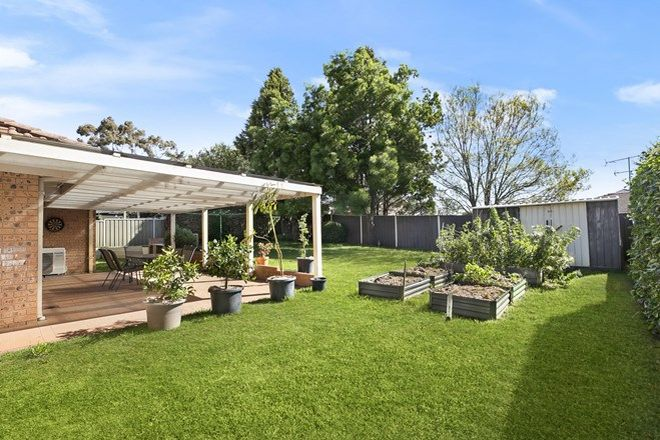 Picture of 23 Villiers Road, MOSS VALE NSW 2577