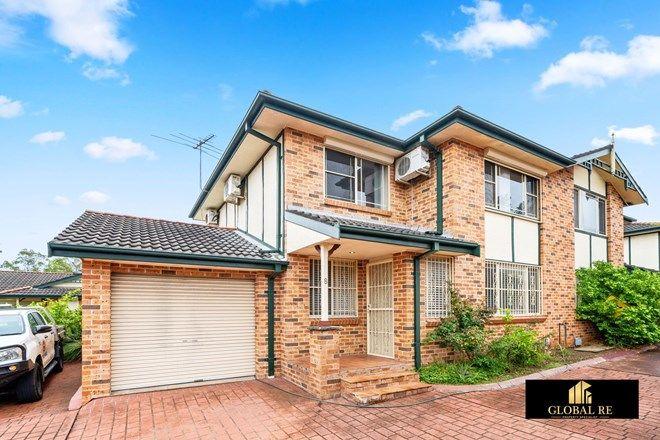 Picture of 8/390 Cabramatta Rd, CABRAMATTA NSW 2166