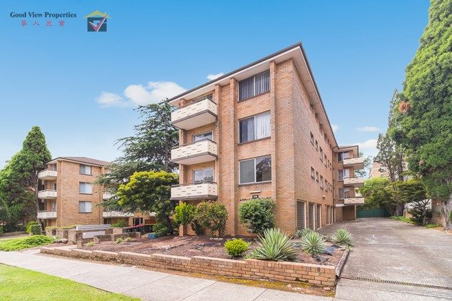 Picture of 1/16 Carrington Ave, HURSTVILLE NSW 2220