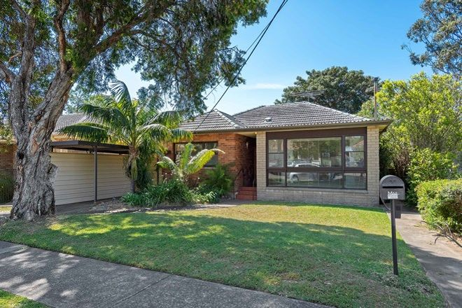 Picture of 7 Third Avenue, JANNALI NSW 2226