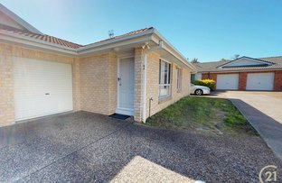 Picture of 9D Yawl Close, Corlette NSW 2315
