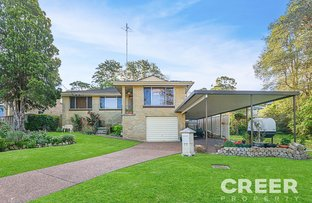 Picture of 11 Kerri Close, Charlestown NSW 2290