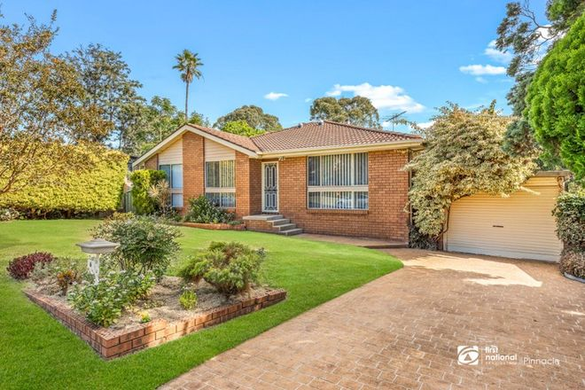 Picture of 6 McPherson Place, RUSE NSW 2560