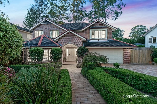 Picture of 42 Dean Street, WEST PENNANT HILLS NSW 2125
