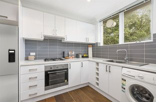 Picture of 5/48 Woolton Avenue, Thornbury VIC 3071