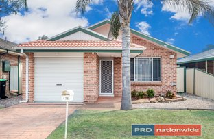 Picture of 47a Goldmark Crescent, Cranebrook NSW 2749