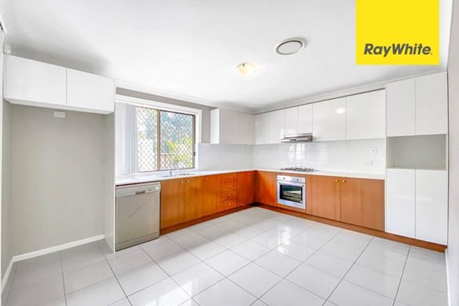 Picture of 2/1 Obrien Street, MOUNT DRUITT NSW 2770