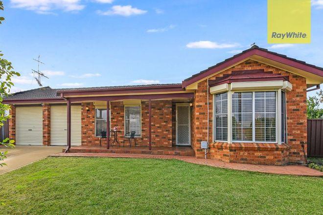Picture of 9 Flinders Crescent, HINCHINBROOK NSW 2168