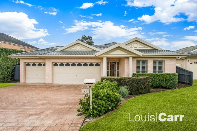 Picture of 21 Orleans Way, CASTLE HILL NSW 2154