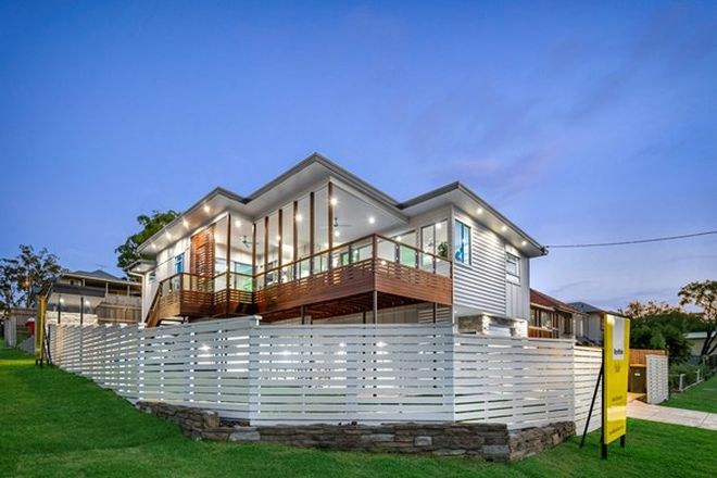 Picture of 155 Erica Street, CANNON HILL QLD 4170