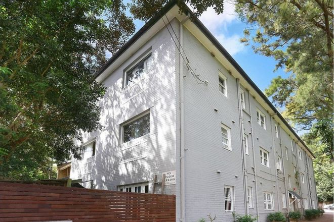 Picture of 9/453 Glenmore Road, PADDINGTON NSW 2021