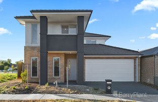 Picture of 121 McCann Drive, Albanvale VIC 3021