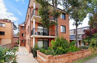 Picture of 4/12 Melvin Street, Beverly Hills NSW 2209