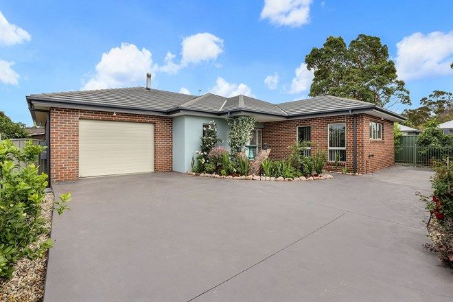 Picture of 35B Judith Drive, NORTH NOWRA NSW 2541