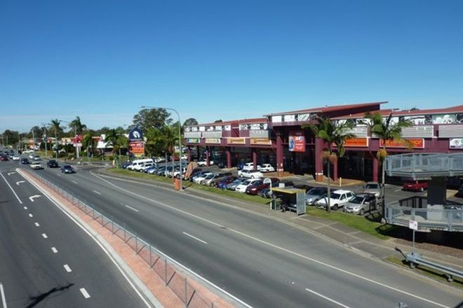 Picture of DEAGON QLD 4017