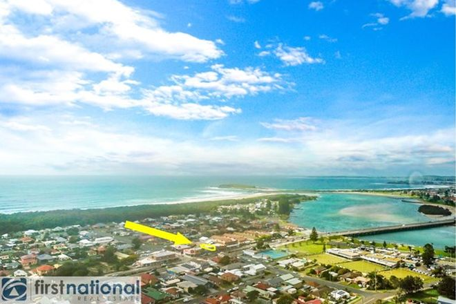 Picture of 7/235 Windang Road, WINDANG NSW 2528