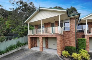 Picture of Unit 1/265 Park Ave, Kotara NSW 2289