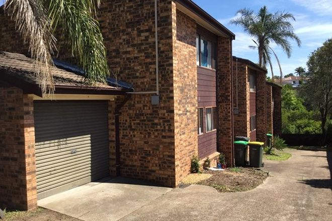 Picture of 1/15 Card Crescent, EAST MAITLAND NSW 2323