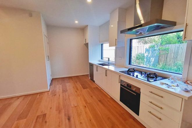 Picture of 3/116 Mahoneys Road, FOREST HILL VIC 3131
