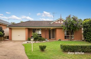 Picture of 18 Farmer Close, Glenwood NSW 2768