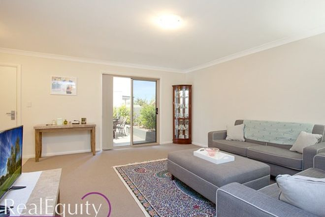 Picture of 8/243 Epsom Road, CHIPPING NORTON NSW 2170